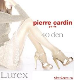 Пьер-Карден-6