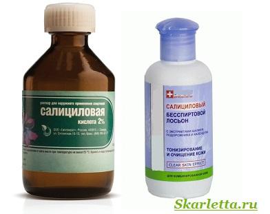 Салициловая-кислота-10
