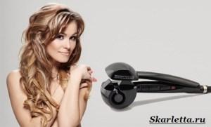 Стайлер-для-волос-6