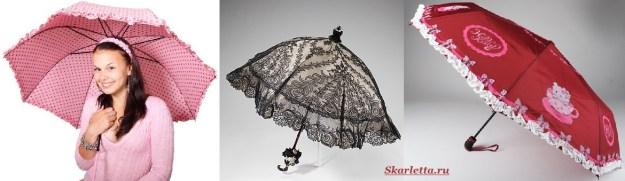 Модные-зонты-Как-выбрать-зонт-17