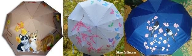 Модные-зонты-Как-выбрать-зонт-24