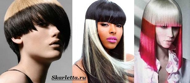 Колорирование-волос-Техники-колорирования-волос-10