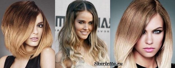 Колорирование-волос-Техники-колорирования-волос-11
