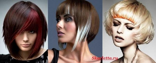 Колорирование-волос-Техники-колорирования-волос-15
