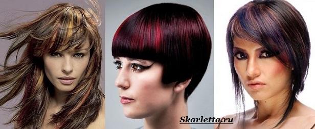 Колорирование-волос-Техники-колорирования-волос-4