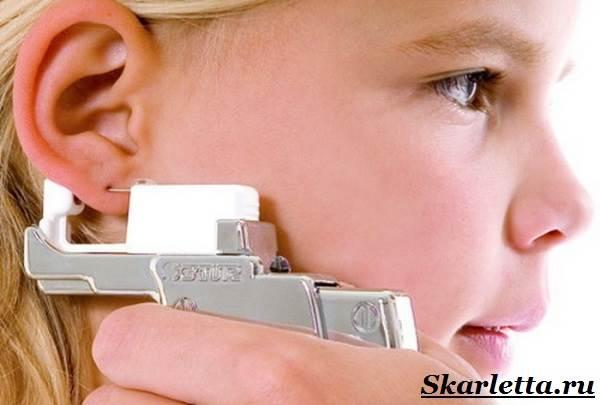 Как-проколоть-уши-Способы-прокалывания-ушей-1