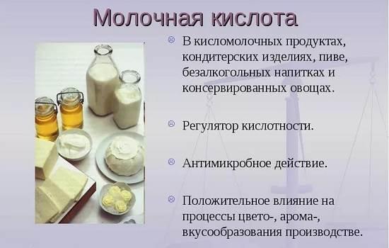 Пилинг-молочной-кислотой-Особенности-плюсы-и-минусы-пилинга-молочной-кислотой-15