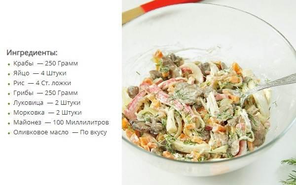 10-лучших-рецептов-из-мяса-камчатского-краба-1