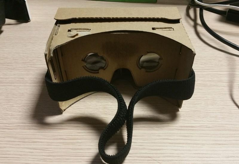 Cardboard viewer virtual reality