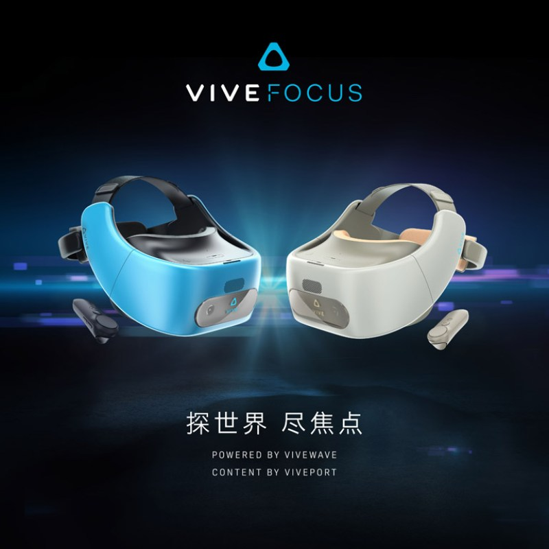 HTC Vive Focus price release date specifications