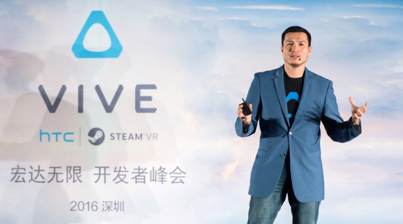 Alvin Wang graylin htc vive vr china interview