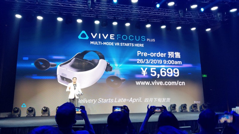 Vive Focus plus price
