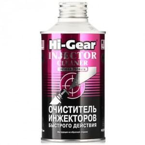 Очиститель инжекторов быстрого действия на 60 литров Hi-Gear HG3216 325мл