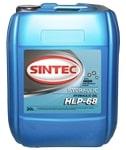 Масло гидравлическое SINTEC Hydraulic HLP-68 20л