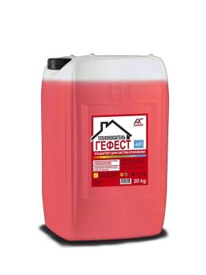 Теплоноситель ГЕФЕСТ -65С на основе моноэтиленгликоля красный 20кг