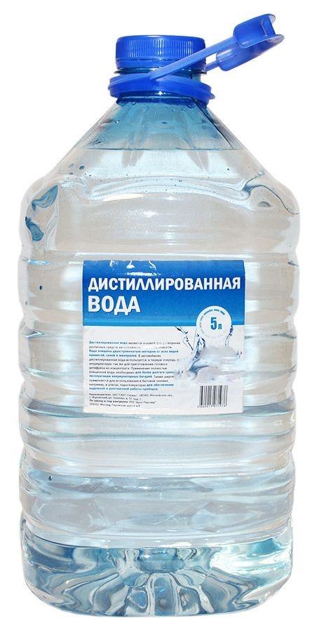 Дистиллированная вода 5л ПЭТ Мин. Воды