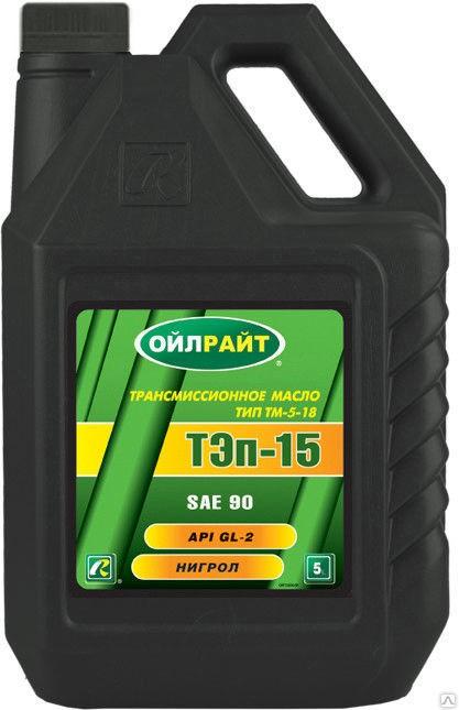 Масло трансмиссионное ОЙЛРАЙТ ТЭП-15 нигрол 5л