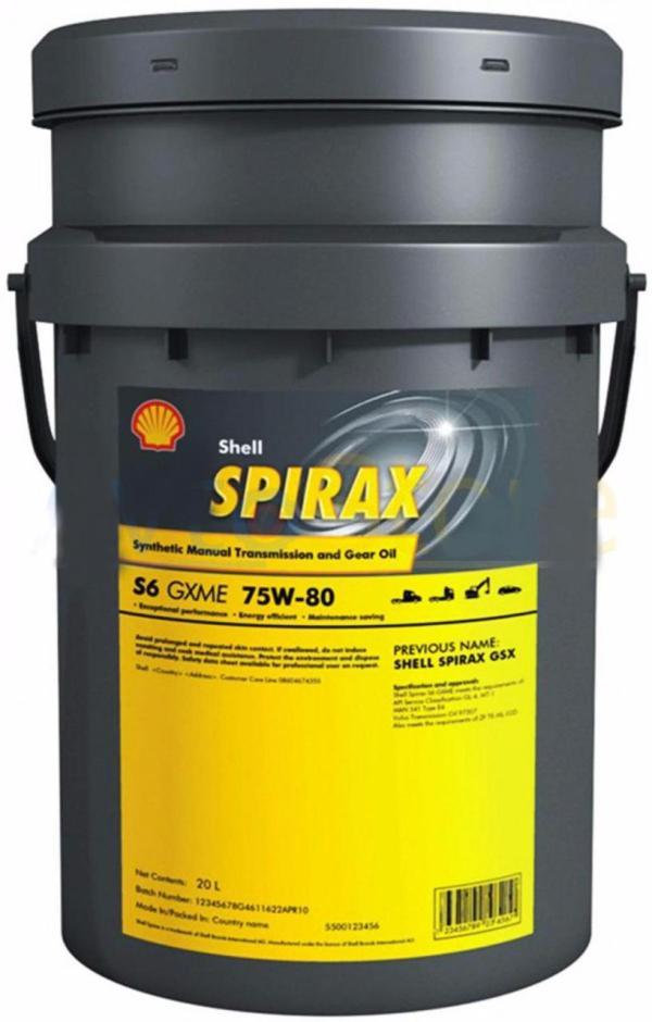 Масло трансмиссионное Shell Spirax S6 G 75/80 GL-4 20л