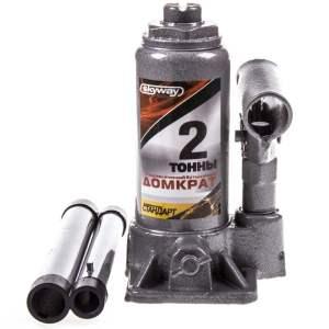 Домкрат бутылочный SKYWAY STANDART 2т h 148-278мм