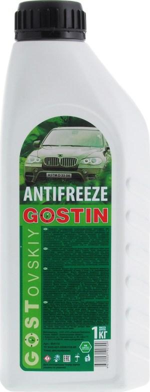 Антифриз ГОСТовский зеленый 1кг