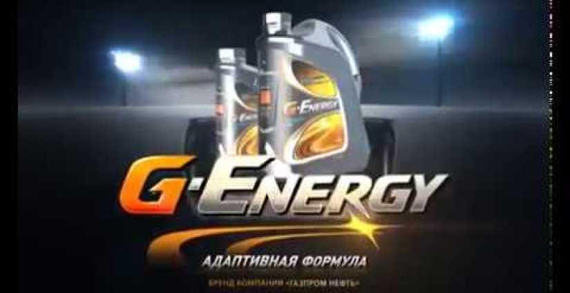 G-Energy - адаптивная формула
