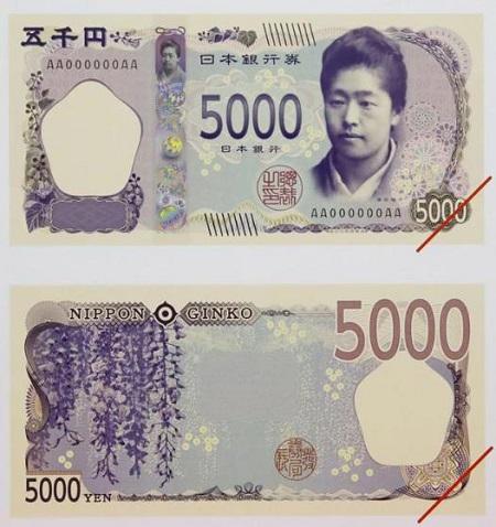新五千円札とノダフジ