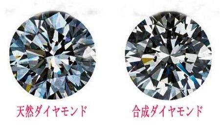合成ダイヤ