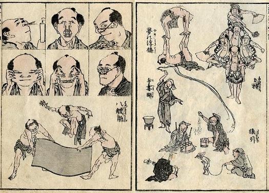 北斎漫画3
