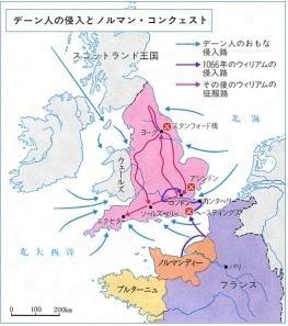 ノルマン征服