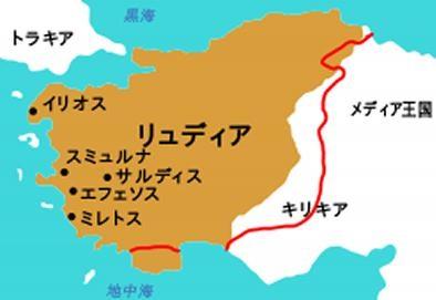地中海地図