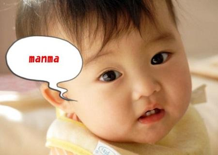 赤ちゃんが言葉を話す時期