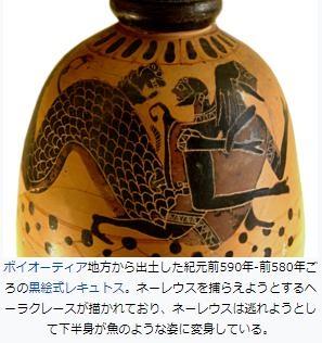 ネーレウス壺