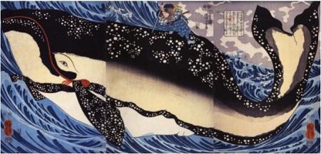 宮本武蔵と巨鯨