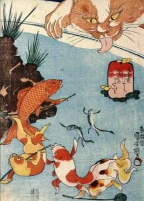 歌川国芳・金魚づくし百ものがたり