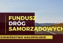 Gmina Skawina otrzyma wsparcie na przebudowę drogi Zelczyna-Krzęcin