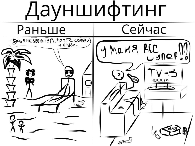 Про комфорт 1