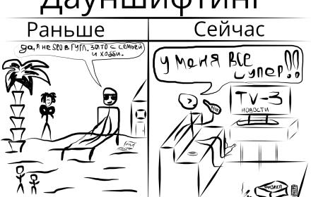 Про комфорт 3