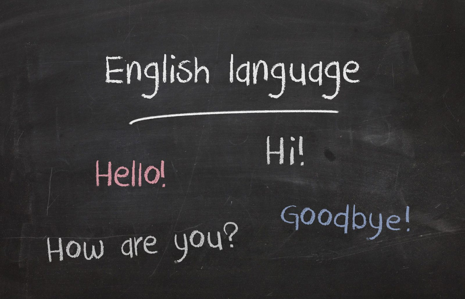 Про инглиш