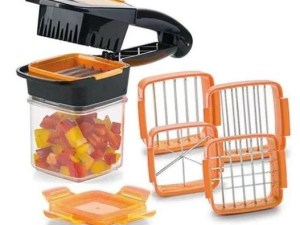 Buy Fruit and Vegetable Dicer Chopper