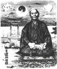 Funakoshi, G.