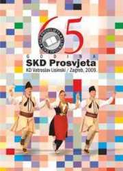 dvd-65_godina