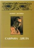 knjiga18