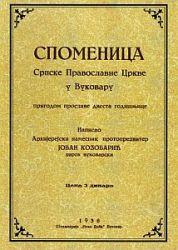 knjiga60