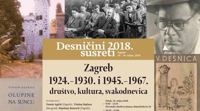 PROGRAM DESNIČINIH SUSRETA 2018.