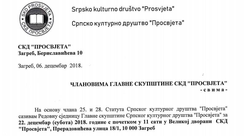 "GLAVNA SKUPŠTINA SKD ""PROSVJETA"""