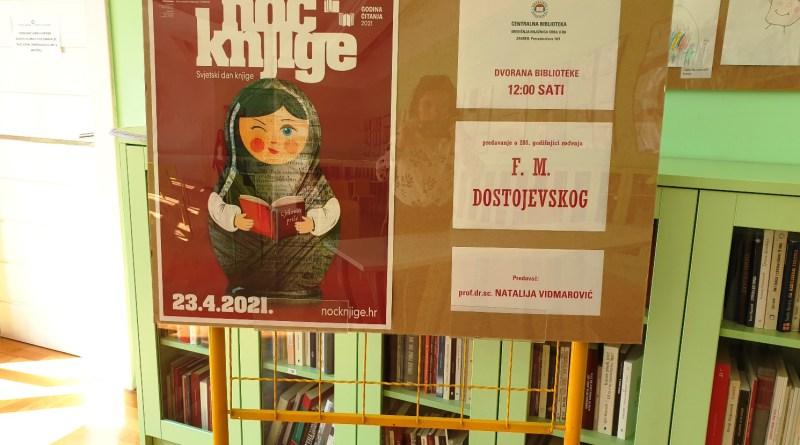 """NOĆ KNJIGE 2021. u Centralnoj biblioteci SKD """"Prosvjeta"""" u Zagrebu"""