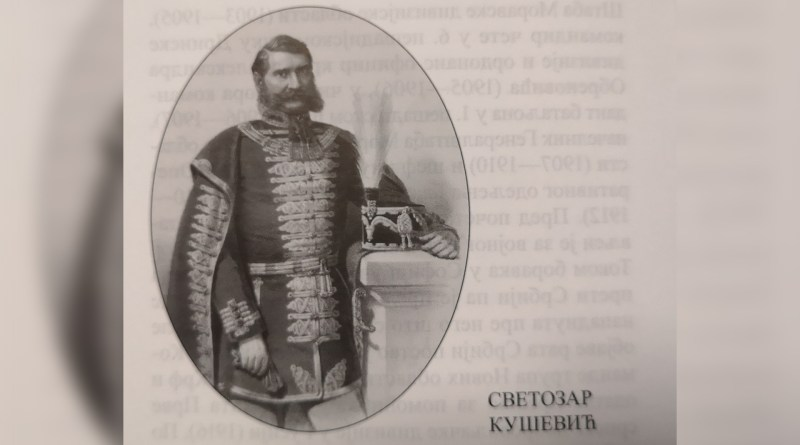 Светозар Кушевић, политичар, велики жупан