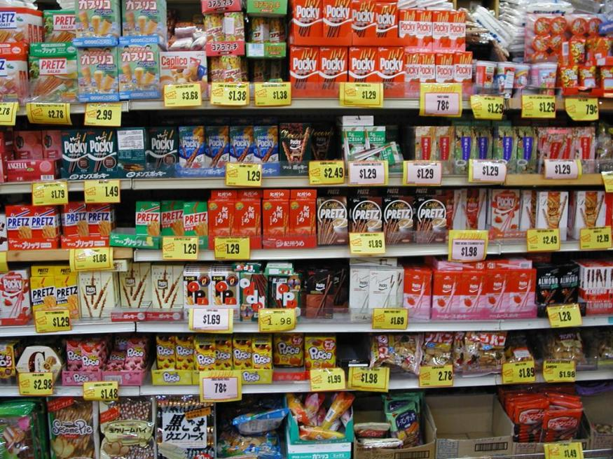 製品やお菓子、食べ物
