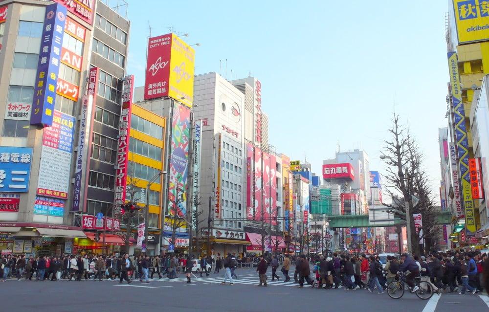 Akiba_denkigai