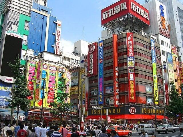 640px-Akihabara_Electric_Town_2